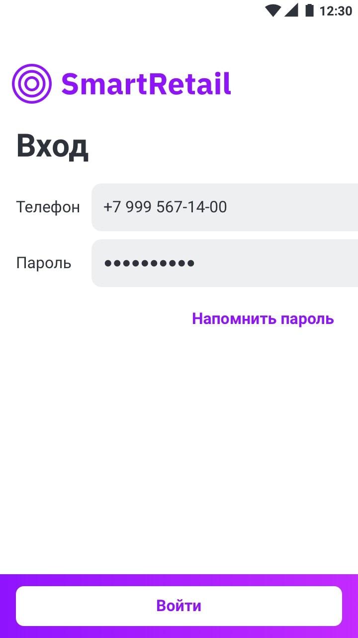 0_вход