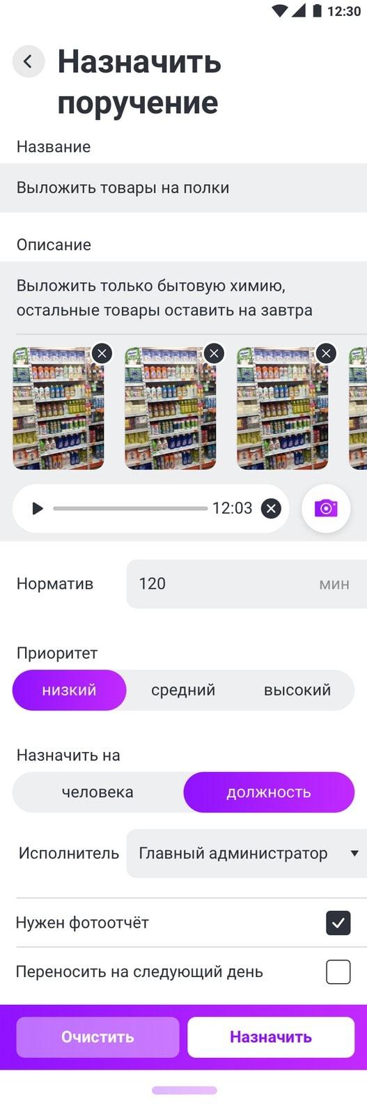 12_кастомная_заполнена