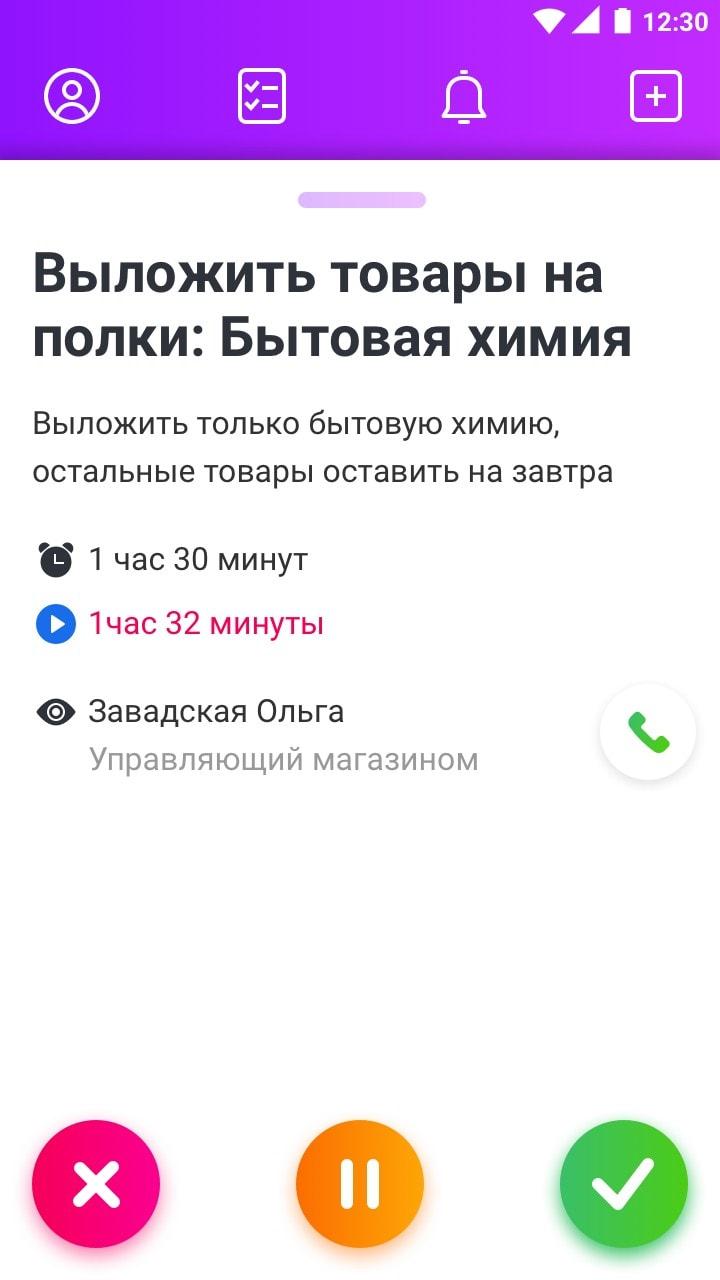 2_простая_задача